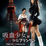 Vampire Girl Vs Frankenstein Girl lo splatter demenziale giapponese