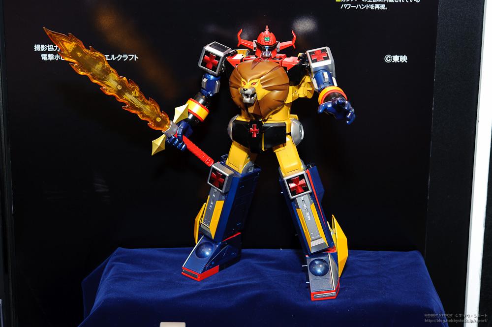 GX-59 Daltanious