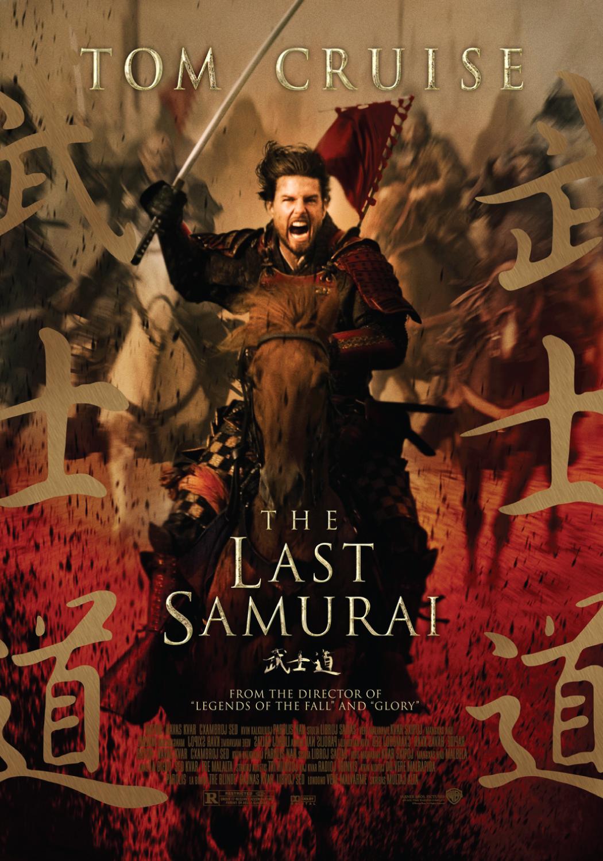 L'Ultimo Samurai